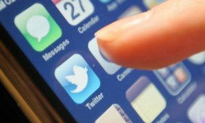 Twitter запустил функцию перевода денег