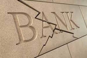 ПАО «КБ Аксиома», ПАО «ИнтерКредитБанк» и ПАО «Мелиор БАНК» отнесено к категории неплатежеспособных