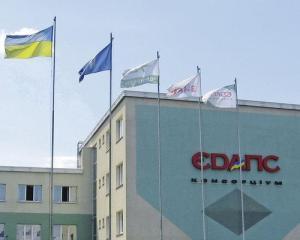 В Минюсте работали коррупционные схемы с компанией ЕДАПС