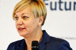 Гонтарева рассказала, как хорошо работается Нацбанку с «дочками» российских банков
