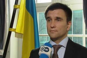 Украине не хватит $ 30 млрд помощи от западных стран – Климкин