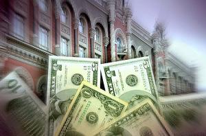 нацбанк интервенция доллар