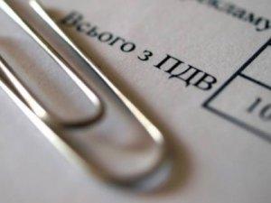 С 1 января 2015 все налоговые накладные регистрируются в Едином реестре налоговых накладных