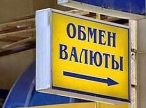 Рубль продолжает историческое падение