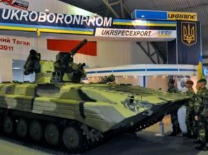 Украина заработает $ 1,5 млрд на производстве оружия для иностранных партнеров