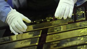 золотовалютный резерв украины