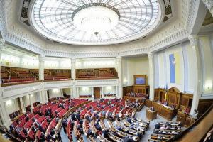 коалиция парламентская украина 2014