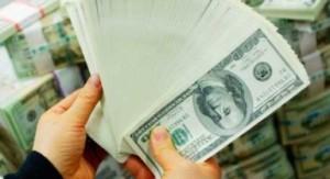 межбанк доллар аукцион
