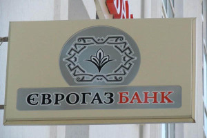 evrogazbank