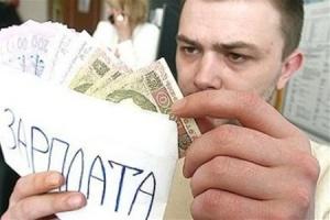 зарплата украина средняя