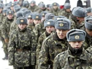 army_ukraine