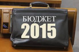 byudjet2015