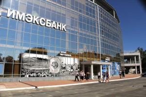 imexbank