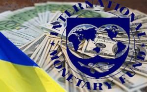mvf-ne-kredituet-ukrainu