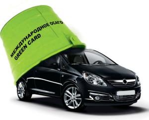 GreenCard-auto