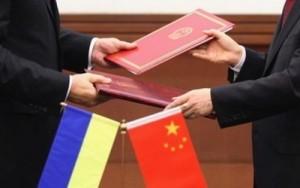 poyavyatsya-kitayskie-banki