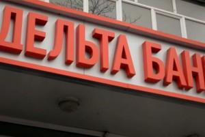 delta_bank_030315