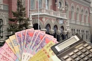 nacbank_reguliruet