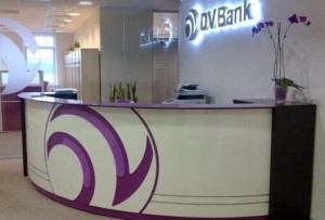 slide_OFFICE_DV_bank_KIEV_UKR_003