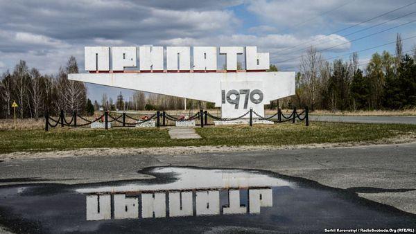tn_prypyat2015_1