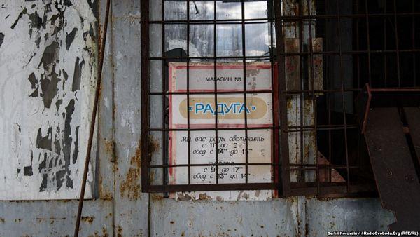 tn_prypyat2015_10