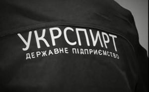 derevjanko-zastosovuvannja-130515