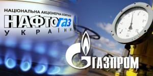 naftogaz-gazprom111316121221111
