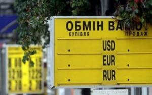obmen-valut21
