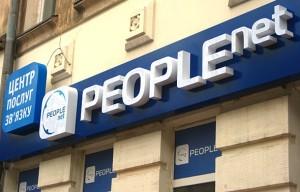 peoplenet_2