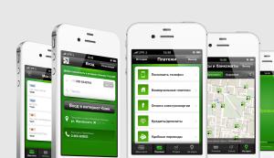 privat24-app