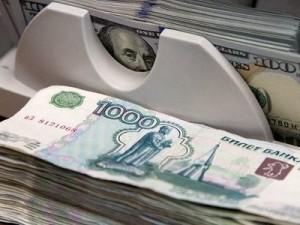 Rubl-i-Dollar5-555333