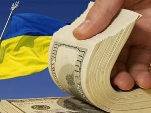kreditory ukraini-301015-11
