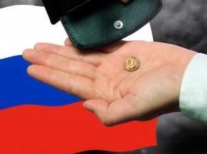 россия экономика крах