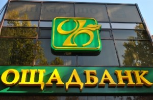 1-Oshhadbank-170216