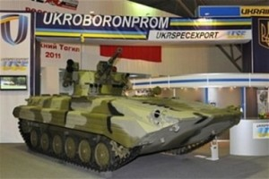 ukroboronprom-180216