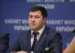 nasirov-456-951