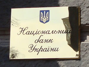 nazbank-050516
