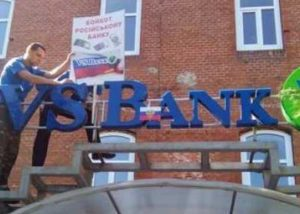 vsbank-170516