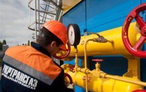ukr-gaz-123-951