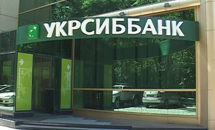 ukrsibbank-643-6465